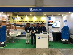 We exhibited at World Robot Summit2018 in Tokyo!!