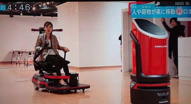 フレイトをベースとした自律誘導ロボット誕生!